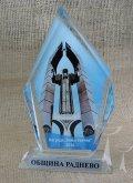 GS 20 - Стъклен плакет Айсберг с височина 21 см - 54 лв
