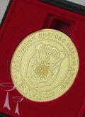 MDIN - Юбилеен медал. Изработва се по индивидуален проект.