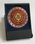 медали за годишнина